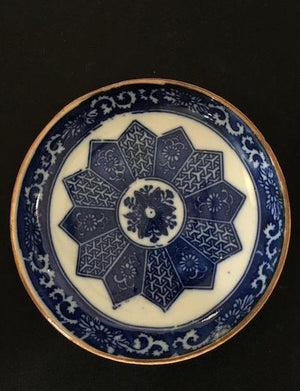 Antique Bishamon Plate