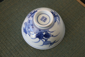 Buy stunning vintage Japanese tableware and homewares