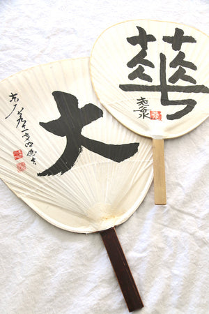 Vintage Japanese Fan Duo