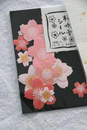 pretty cherry blossom and daffodil crafting and gifting stickers from Japan
