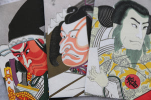Kabuki Samurai Artwork Money Envelopes