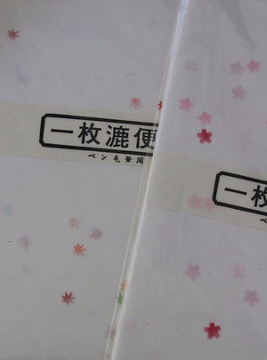 A duo of pretty Japanese washi paper sheets featuring maple leaves and blossoms for hand writing or papercraft