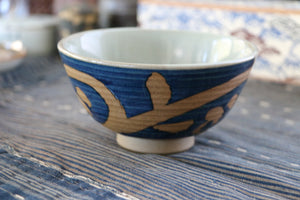 Buy this blue and milk coffee coloured Japanese ceramic bowl at Zenbu Home