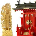 Dojo & Home Decoration
