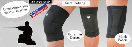 Extra Light Knee Protector Set