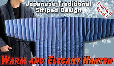 Deluxe Striped Hanten Jacket