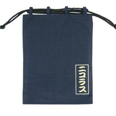 traditional-shingen-bukuro-pouch-name-option
