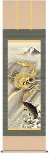 Gold Dragon with Fuji Mount and Carp Kakejiku