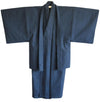 Antique Kimono and Haori Jacket Set [Kabuto]