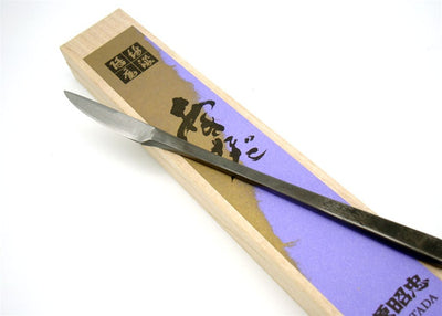 Forged Paper Knife *20 Limited Units*