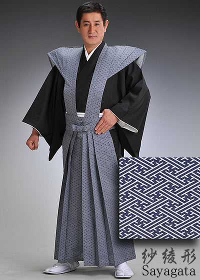 Kamishimo Samurai Formal Garment