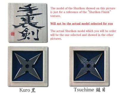 Deluxe Shuriken Kagi Juji [with wood box]