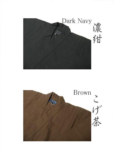 Samue Zen Buddhist Working Clothes (4 colors)