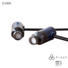 Final Audio, Final Audio E1000 - Buy at E1 Personal Audio Singapore