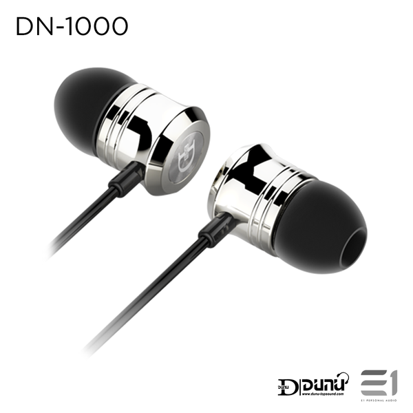 Dunu, DUNU DN-1000 In-earphones (silver)- E1 Personal Audio Singapore