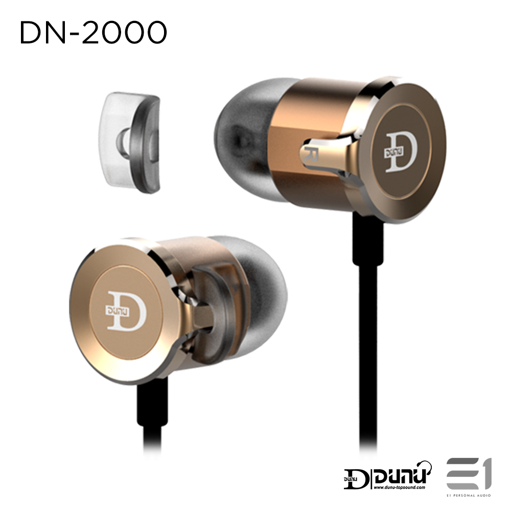 Dunu, Dunu DN2000 In-earphones - E1 Personal Audio Singapore