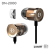 Dunu, Dunu DN2000 In-earphones- E1 Personal Audio Singapore
