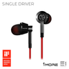 1More, 1More (M301) Single Driver IN-EAR HEADPHONES - E1 Personal Audio Singapore