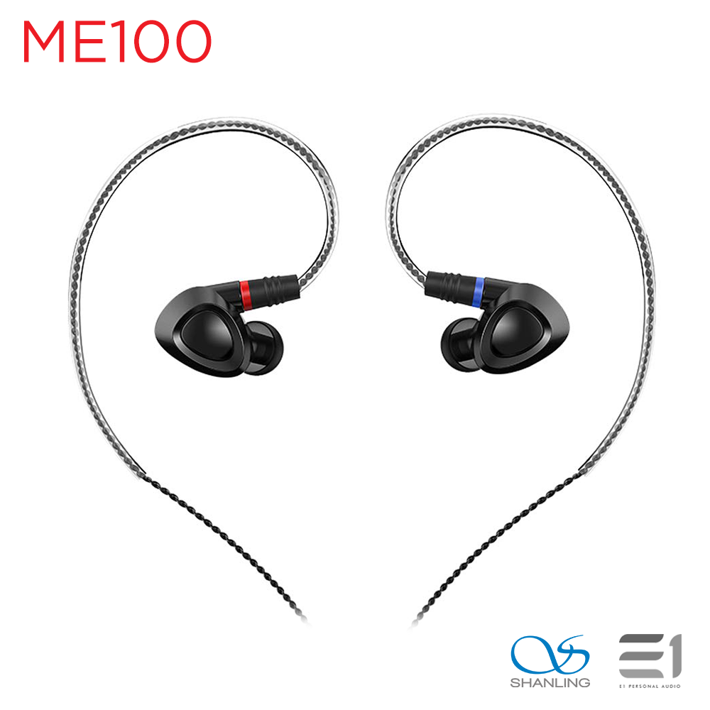 Shanling, Shanling ME100 Nanocomposite Dynamic Driver In-Earphones - Buy at E1 Personal Audio Singapore