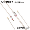 Oriveti, ORIVETI Affinity Premium IEM Upgade Cables [MMCX/2PIN] [2.5mm/3.5mm/4.4mm] - Buy at E1 Personal Audio Singapore