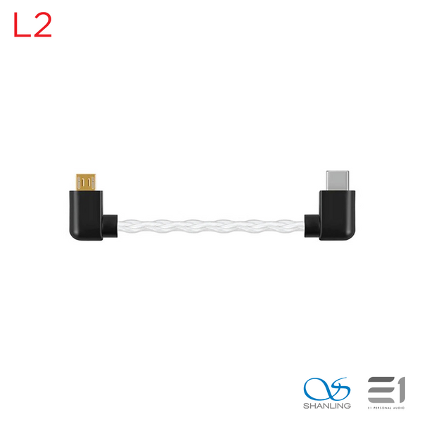 Shanling, Shanling L2 USB Cable - Buy at E1 Personal Audio Singapore