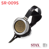 Stax, STAX SR-009S Electrostatic Earspeakers - E1 Personal Audio Singapore