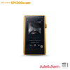 Astell&Kern, ASTELL&KERN A&ULTIMA SP1000M - Buy at E1 Personal Audio Singapore