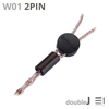 J&J, J&J W01 Cables [2PIN 0.78 3.5mm] - Buy at E1 Personal Audio Singapore