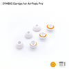 MandarinEs Symbio Hybrid Eartips for AirPods Pro ( 3 pairs )