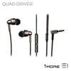 1More, 1More (E1010) Quad Driver IN-EAR HEADPHONES - Buy at E1 Personal Audio Singapore