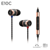 SoundMAGIC, SoundMAGIC E10C In-earphones - Buy at E1 Personal Audio Singapore