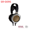 Stax, STAX SR-009S Electrostatic Earspeakers - Buy at E1 Personal Audio Singapore