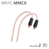 J&J, J&J W01C Cables [MMCX 4.4mm] [2PIN 0.78 4.4mm] - Buy at E1 Personal Audio Singapore