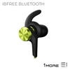 1More, 1More iBFree BLUETOOTH IN-EAR SPORT HEADPHONES - Buy at E1 Personal Audio Singapore