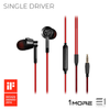 1More, 1More (M301) Single Driver IN-EAR HEADPHONES - Buy at E1 Personal Audio Singapore