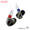 Sendiy, Sendiy M1221 IN-EARPHONES - Buy at E1 Personal Audio Singapore