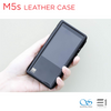 Shanling, Shanling M5s Leather Case - Buy at E1 Personal Audio Singapore