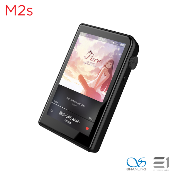 Shanling, Shanling M2s - Buy at E1 Personal Audio Singapore