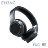 FiiO, FiiO EH3NC Wireless Noise-Canceling Stereo Headphones - Buy at E1 Personal Audio Singapore