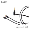 Final Audio, Final Audio E4000 - Buy at E1 Personal Audio Singapore