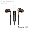 1More, 1More Triple Driver Lightning IN-EAR HEADPHONES - Buy at E1 Personal Audio Singapore