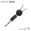 J&J, J&J W01B Cables [2PIN 0.78 2.5mm] - Buy at E1 Personal Audio Singapore