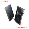 Astell&Kern, ASTELL&KERN A&futura SE100 - Buy at E1 Personal Audio Singapore