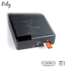 Chord, Chord Poly - Buy at E1 Personal Audio Singapore