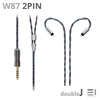 J&J, J&J W87 Cables [MMCX 4.4mm] [2PIN 0.78 4.4mm] - Buy at E1 Personal Audio Singapore