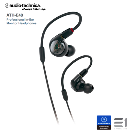 Audio-Technica, Audio-Technica ATH-E40 In-earphones - E1 Personal Audio Singapore