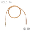 ALO Audio, ALO Audio GOLD 16 Cable - E1 Personal Audio Singapore