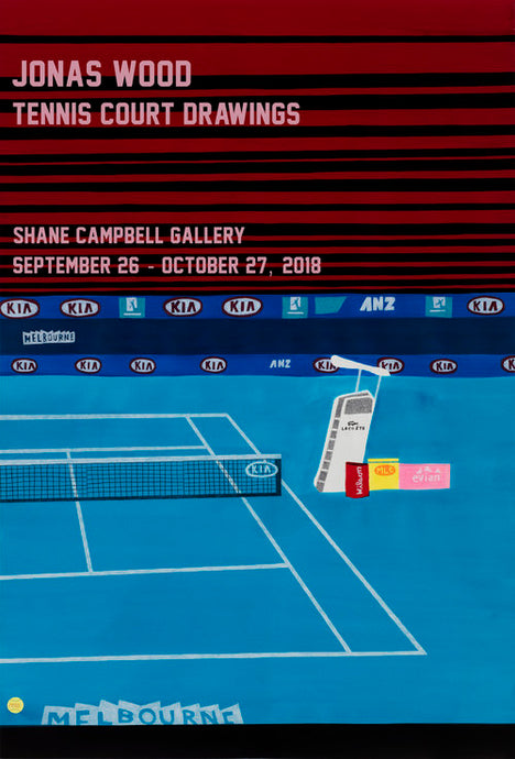 Tennis Court Drawing Poster, 2018