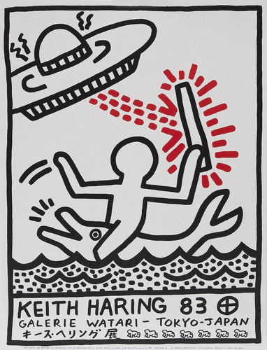 Keith Haring - Galerie Watari Exhibition Poster, 1983