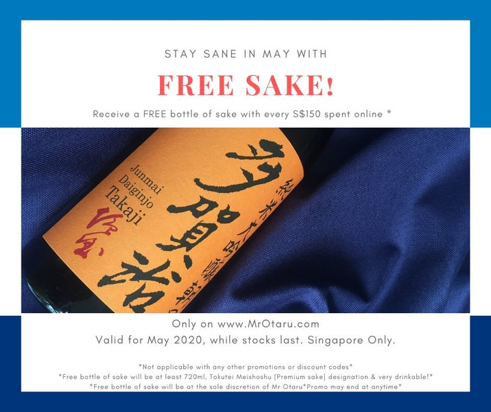 Stay sane in May with Free sake!